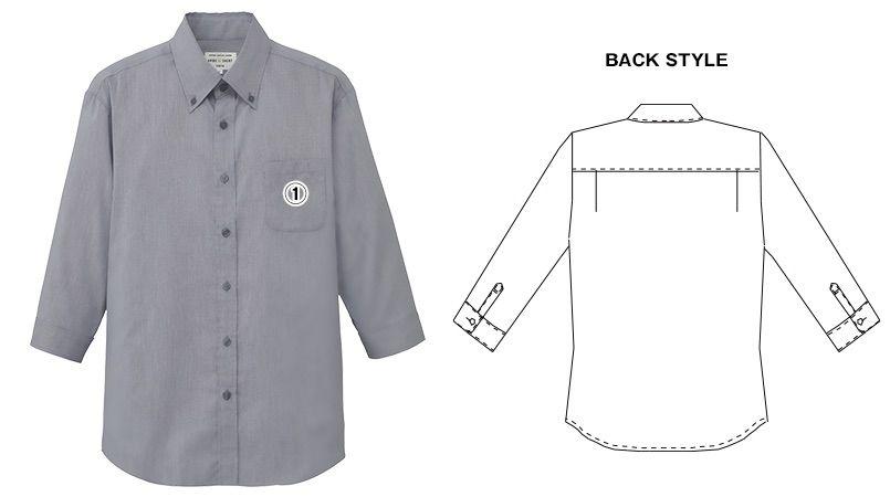 EP-7915 チトセ(アルベ) ボタンダウンシャツ/七分袖(男女兼用) 商品詳細・こだわりPOINT
