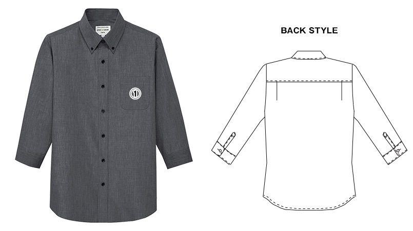 EP-7916 チトセ(アルベ) ボタンダウンシャツ/七分袖(男女兼用) 商品詳細・こだわりPOINT