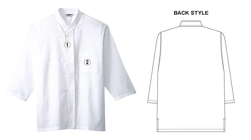 G-7739 チトセ(アルベ) 和風シャツ/七分袖(男女兼用) 商品詳細・こだわりPOINT