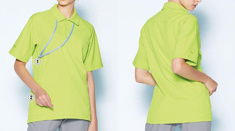 MZ-0172 ミズノ(mizuno) ニットシャツ(男女兼用) 商品詳細・こだわりPOINT