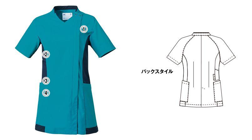 MZ-0183 ミズノ(mizuno) ケーシージャケット(女性用) 商品詳細・こだわりPOINT