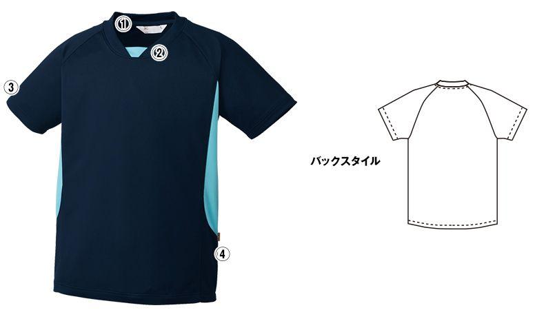MZ-0199 ミズノ(mizuno) 入浴介助用ニットシャツ(男女兼用) 商品詳細・こだわりPOINT