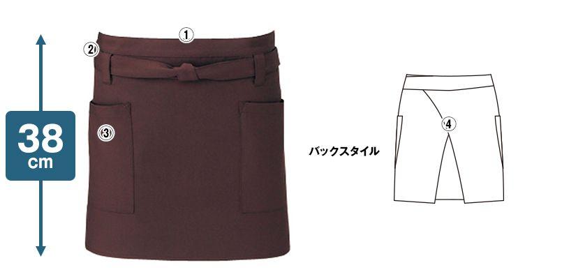 T-6231 チトセ(アルベ) ショートエプロン(男女兼用) 商品詳細・こだわりPOINT