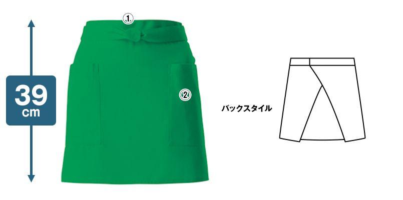 T-6878 チトセ(アルベ) ショートエプロン 腰巻(男女兼用) 商品詳細・こだわりPOINT