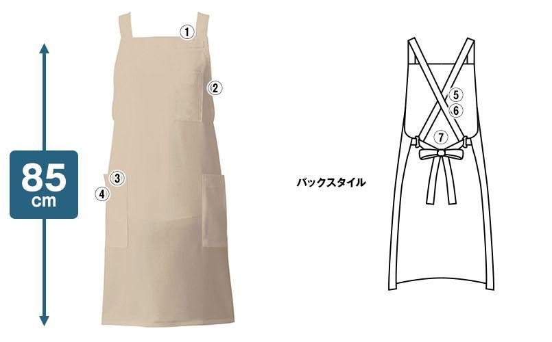 T-7500 チトセ(アルベ) 胸当てエプロン(男女兼用) 商品詳細・こだわりPOINT