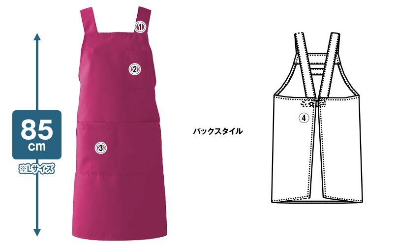 T-7501 チトセ(アルベ) 胸当てエプロン H型(男女兼用) 商品詳細・こだわりPOINT