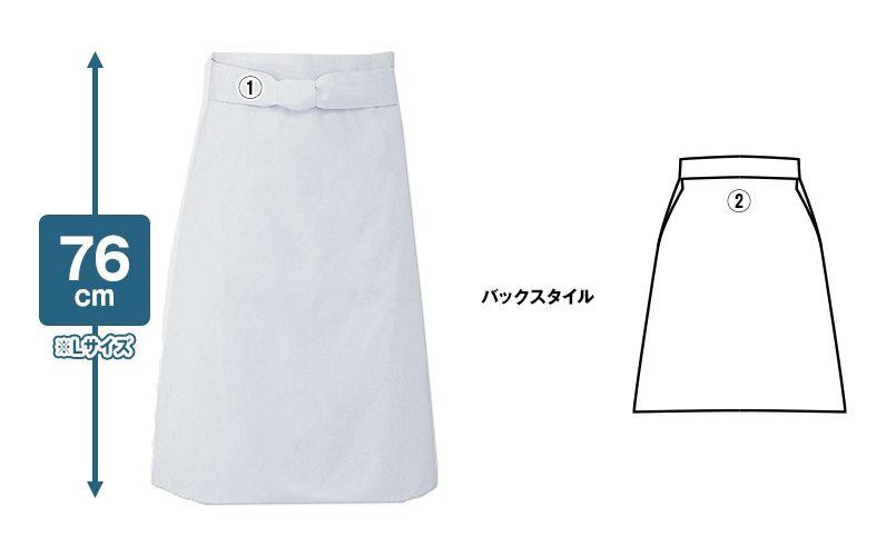 T-80 チトセ(アルベ) 厨房前掛けエプロン(腰巻)(男女兼用) 商品詳細・こだわりPOINT