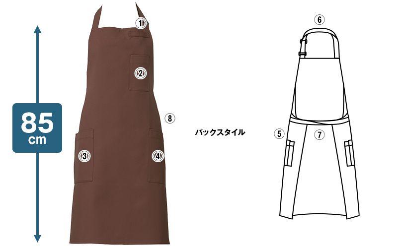 T-8091 チトセ(アルベ) 胸当てエプロン(男女兼用) 商品詳細・こだわりPOINT