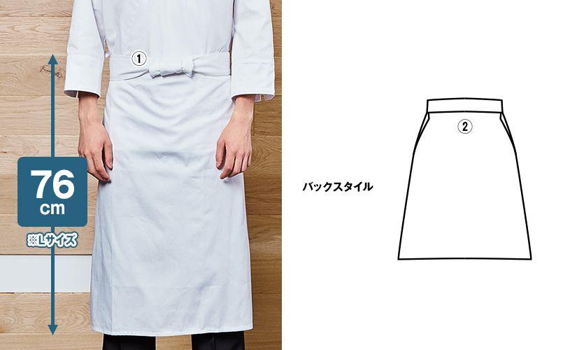 T-81 チトセ(アルベ) 綿100%厨房前掛けエプロン(腰巻)(男女兼用) 商品詳細・こだわりPOINT