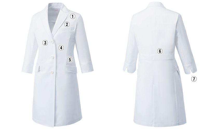 UN-0060 UNITE(ユナイト) 丸みのある襟元 ドクターコート・シングル(女性用) 商品詳細・こだわりPOINT