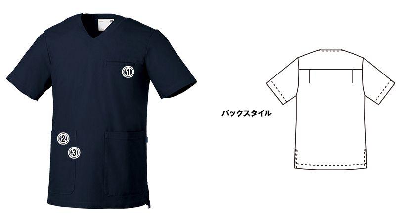 UN-0071 UNITE(ユナイト) スクラブ(男性用) 商品詳細・こだわりPOINT