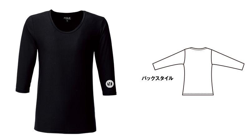 9002 FOLK(フォーク) 8分袖カットソー(男性用) 商品詳細・こだわりPOINT
