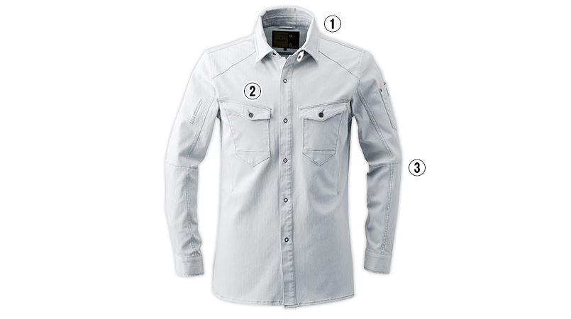 7161 アイズフロンティア ダブルアクティブワークシャツ 商品詳細・こだわりPOINT