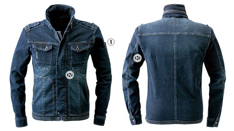 7250 アイズフロンティア ストレッチ3Dワークジャケット 商品詳細・こだわりPOINT