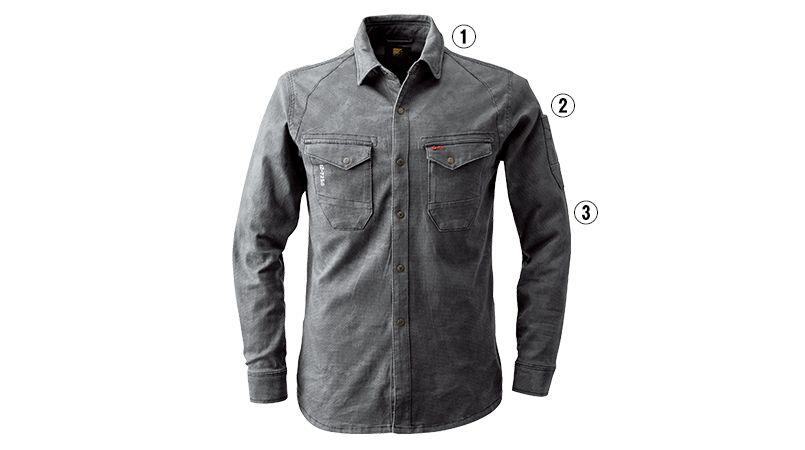 7251 アイズフロンティア ストレッチ3Dワークシャツ 商品詳細・こだわりPOINT