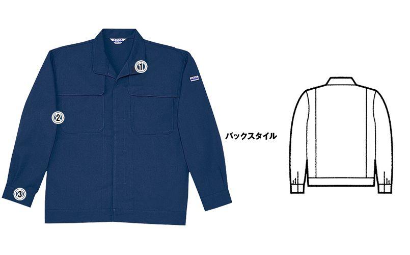 自重堂 2200 電効切火ジャンパー(難燃性・JIS T8118適合) 商品詳細・こだわりPOINT