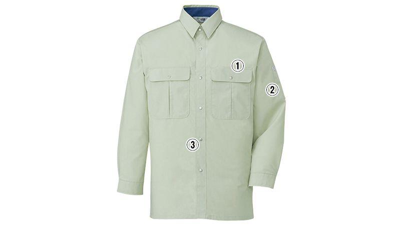 自重堂 34004 形態安定 長袖シャツ 商品詳細・こだわりPOINT