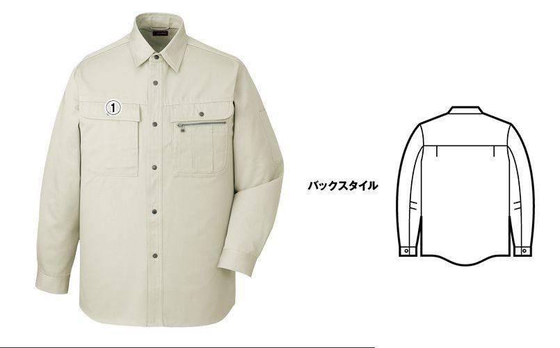 自重堂 41604 綿100%長袖シャツ 商品詳細・こだわりPOINT