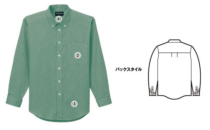 自重堂 43604 ギンガムチェック 長袖ボタンダウンシャツ(男女兼用) 商品詳細・こだわりPOINT