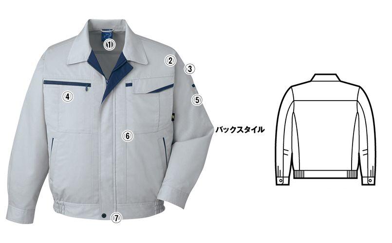 自重堂 43800 エコ 5バリュー長袖ブルゾン(製品制電JIS T8118適合) 商品詳細・こだわりPOINT
