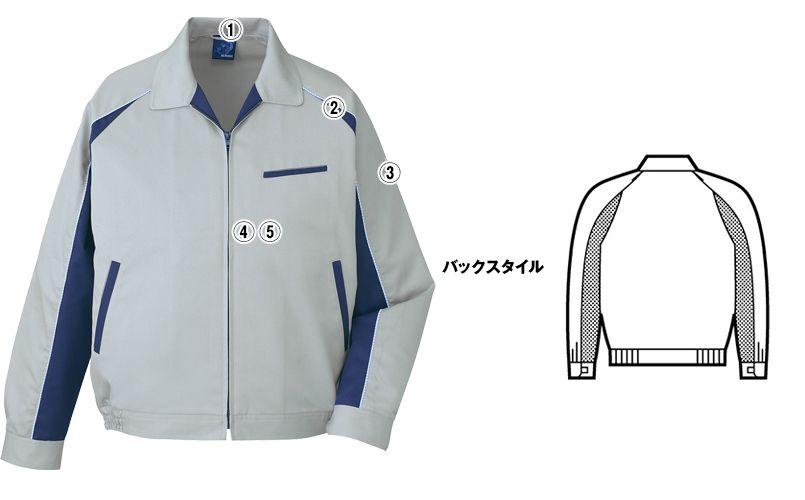 自重堂 43820 製品制電エコ 5バリューブルゾン(製品制電JIS T8118適合) 商品詳細・こだわりPOINT