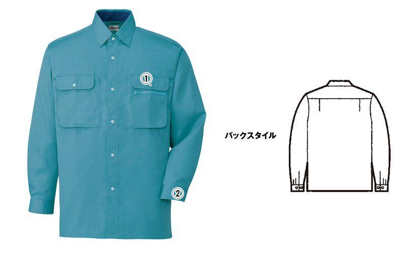 自重堂 44104 [春夏用]製品制電長袖シャツ(JIS T8118適合) 商品詳細・こだわりPOINT