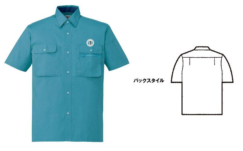 自重堂 44114 [春夏用]製品制電半袖シャツ(JIS T8118適合) 商品詳細・こだわりPOINT