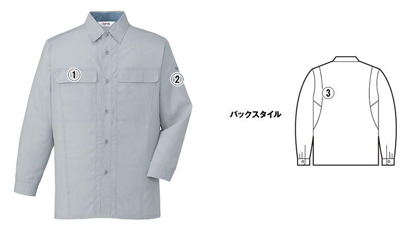 自重堂 45304 製品制電清涼 長袖シャツ(JIS T8118適合) 商品詳細・こだわりPOINT