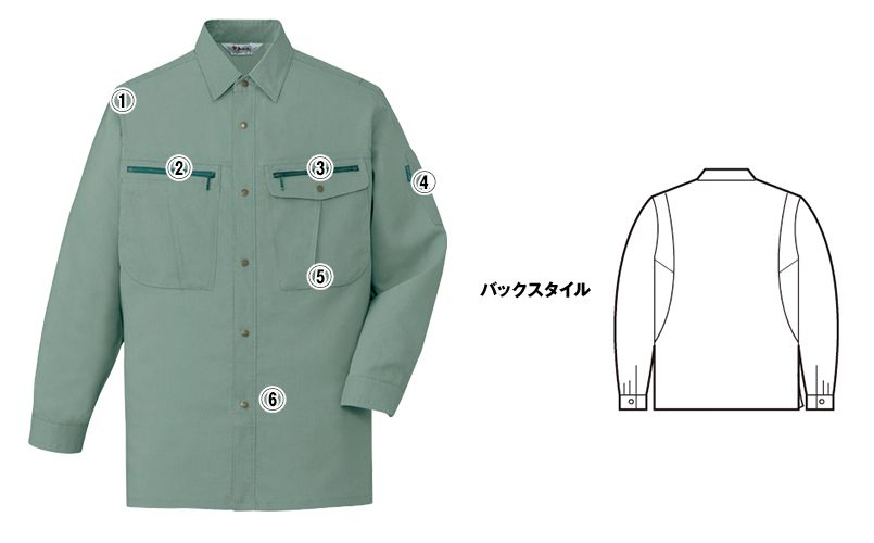 自重堂 45904 ストレッチ長袖シャツ 商品詳細・こだわりPOINT
