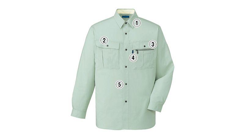 自重堂 46004 形態安定長袖シャツ 商品詳細・こだわりPOINT