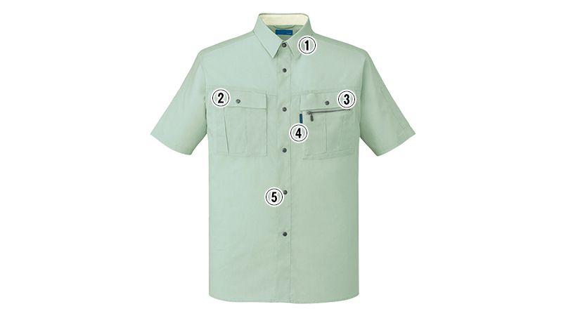 自重堂 46014 [春夏用]形態安定 半袖シャツ 商品詳細・こだわりPOINT