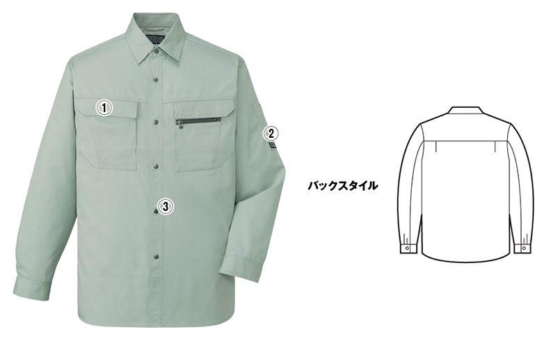 自重堂 46204 制電ソフトサマーツイル長袖シャツ 商品詳細・こだわりPOINT