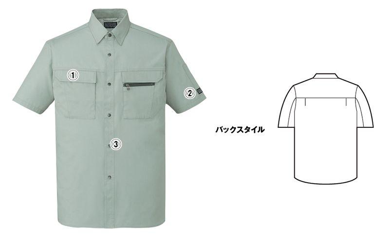 自重堂 46214 [春夏用]制電ソフトサマーツイル 半袖シャツ 商品詳細・こだわりPOINT