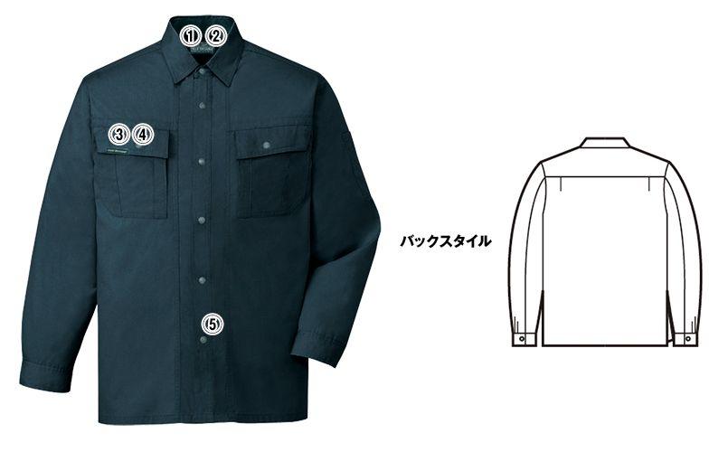 自重堂 47304 長袖シャツ 商品詳細・こだわりPOINT