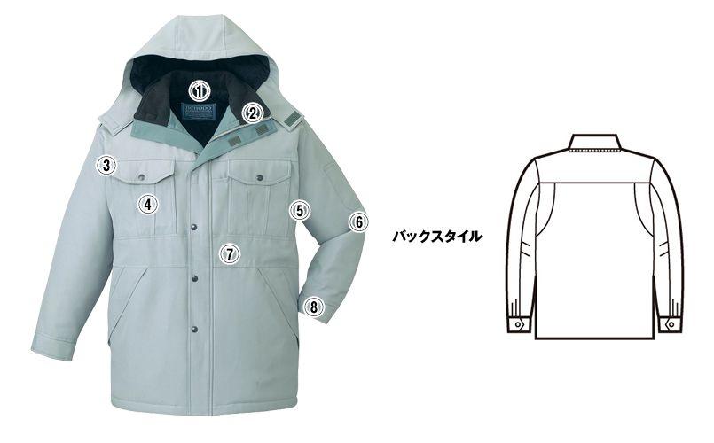 自重堂 48143 エコ防寒コート(フード付き・取り外し可能) 商品詳細・こだわりPOINT