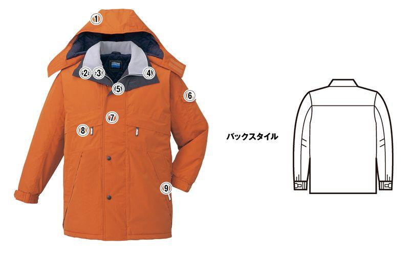 自重堂 48233 シンサレート防水防寒コート(フード付き・取り外し可能) 商品詳細・こだわりPOINT