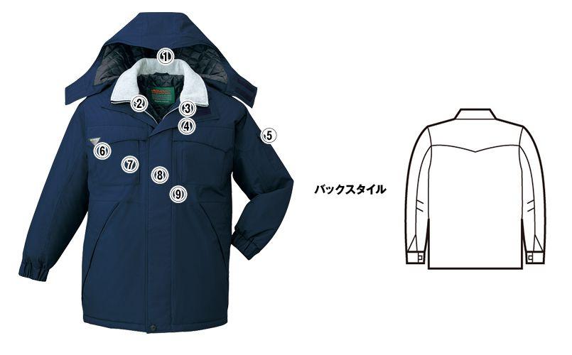 自重堂 48263 エコ防寒防寒コート(フード付き・取り外し可能) 商品詳細・こだわりPOINT