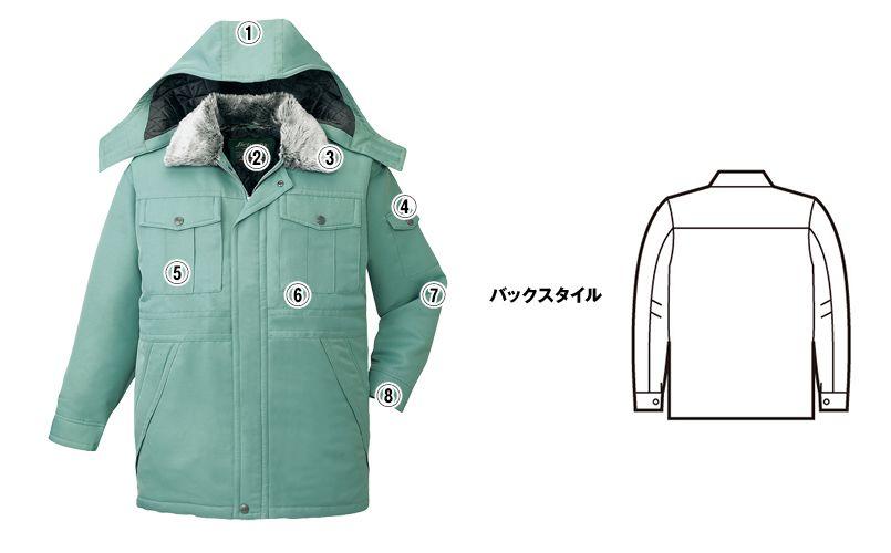 自重堂 48273 エコ防寒コート(フード付き・取り外し可能) 商品詳細・こだわりPOINT
