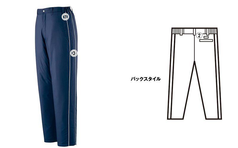 自重堂 48401 軽量防寒パンツ 商品詳細・こだわりPOINT