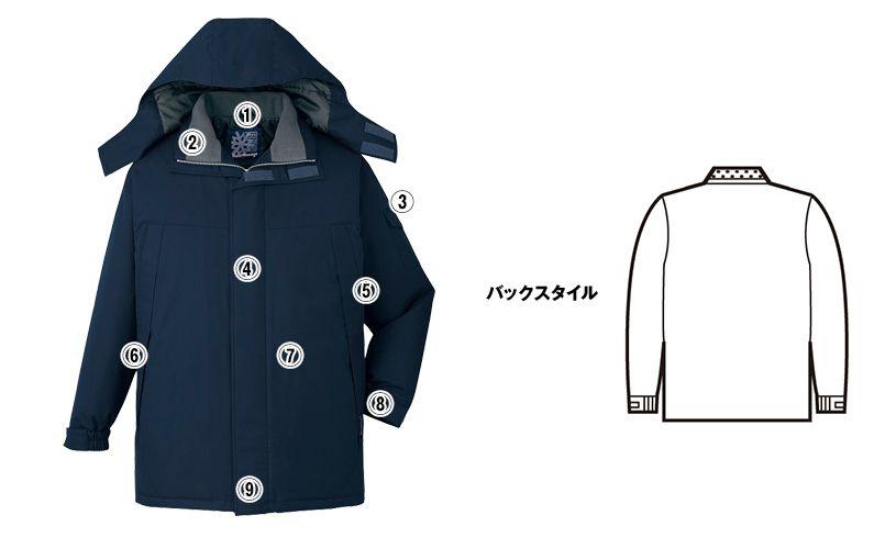 自重堂 48433 防水防寒コート(フード付・取り外し可能) 商品詳細・こだわりPOINT