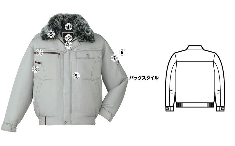 自重堂 48450 [秋冬用]軽量防寒ブルゾン 襟ボア 商品詳細・こだわりPOINT