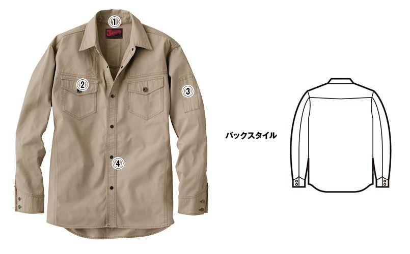 自重堂 51004 JAWIN 長袖シャツ(年間定番生地使用) 商品詳細・こだわりPOINT