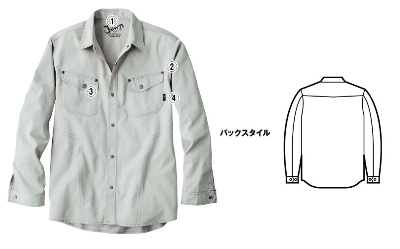 自重堂Jawin 51104 [秋冬用]長袖シャツ(年間定番生地使用) 商品詳細・こだわりPOINT