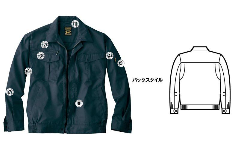 自重堂Jawin 51200 [秋冬用]長袖ブルゾン 商品詳細・こだわりPOINT