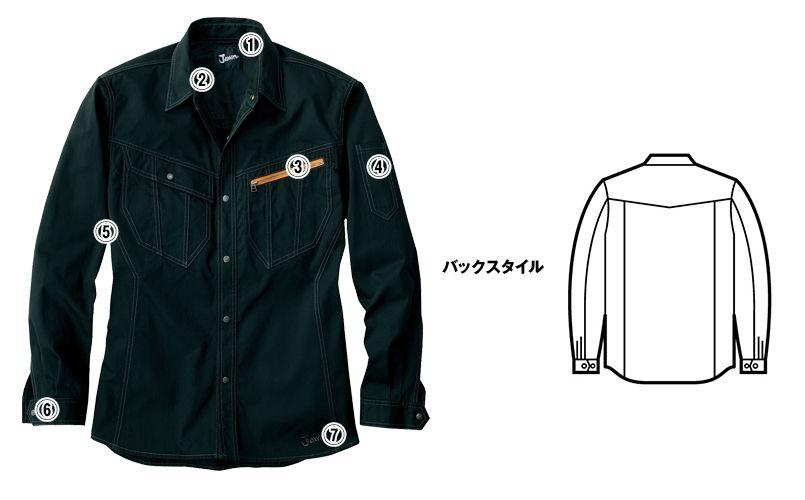 自重堂Jawin 51904 [秋冬用]長袖シャツ(年間定番生地使用)(綿100%) 商品詳細・こだわりPOINT