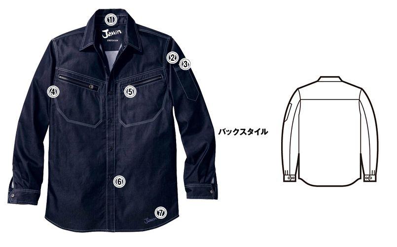 自重堂Jawin 52504 ストレッチ長袖シャツ 商品詳細・こだわりPOINT