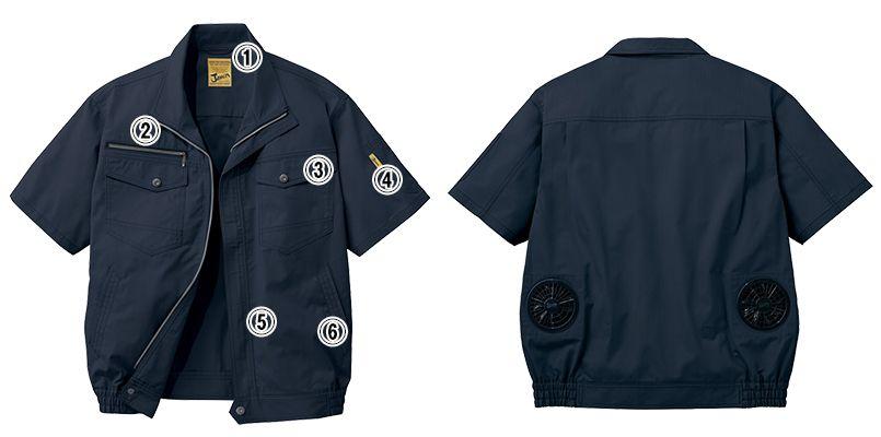 自重堂JAWIN 54010SET [春夏用]空調服セット 制電 半袖ブルゾン 商品詳細・こだわりPOINT