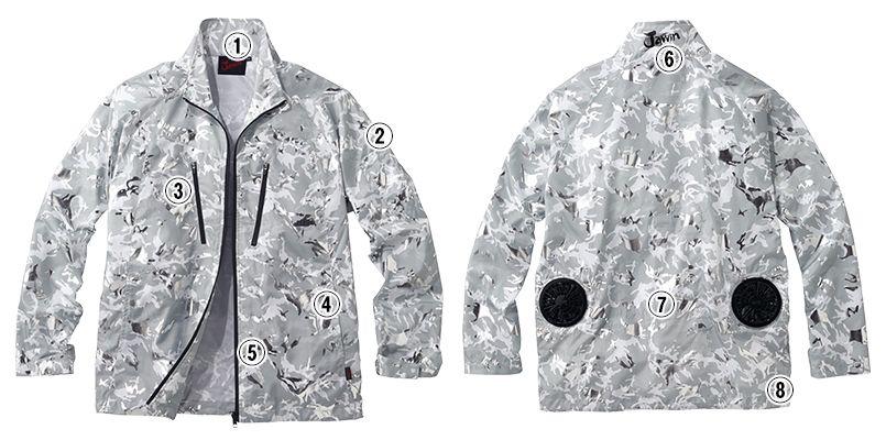 自重堂Jawin 54050 [春夏用]空調服 迷彩 長袖ブルゾン ポリ100% 商品詳細・こだわりPOINT
