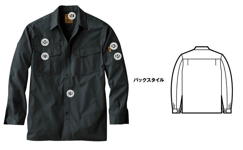自重堂Jawin 55204 [春夏用]長袖シャツ 商品詳細・こだわりPOINT