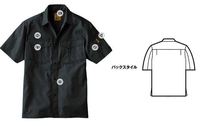 自重堂Jawin 55214 [春夏用]半袖シャツ 商品詳細・こだわりPOINT